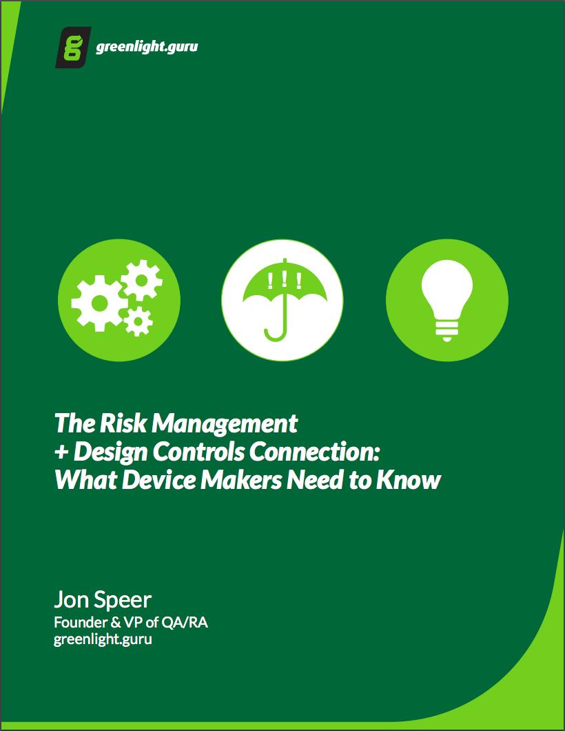 risk_management_design_control.png